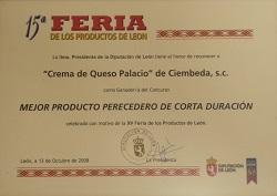 Premio Crema de queso